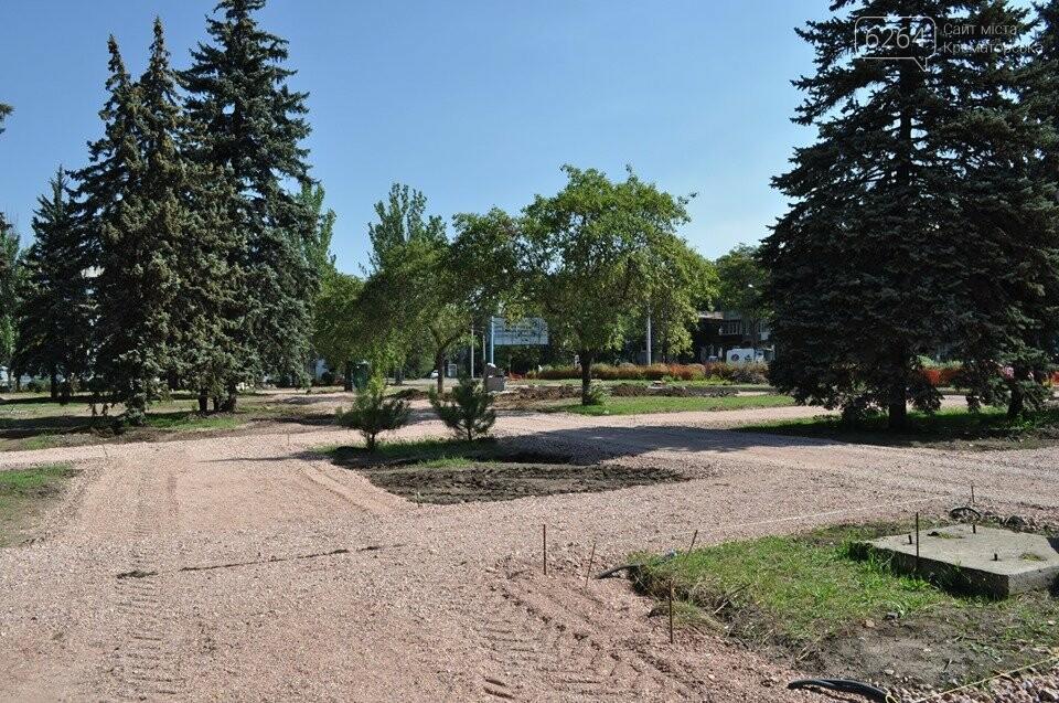 Сквер «Лабіринт» планують відкрити в Краматорську до Дня міста, фото-2
