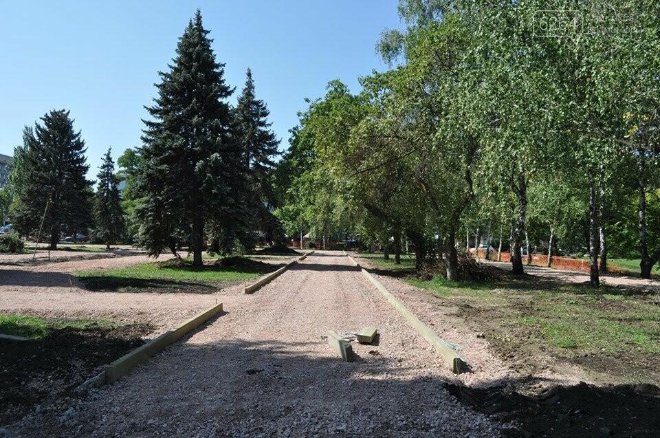 Сквер «Лабіринт» планують відкрити в Краматорську до Дня міста, фото-5