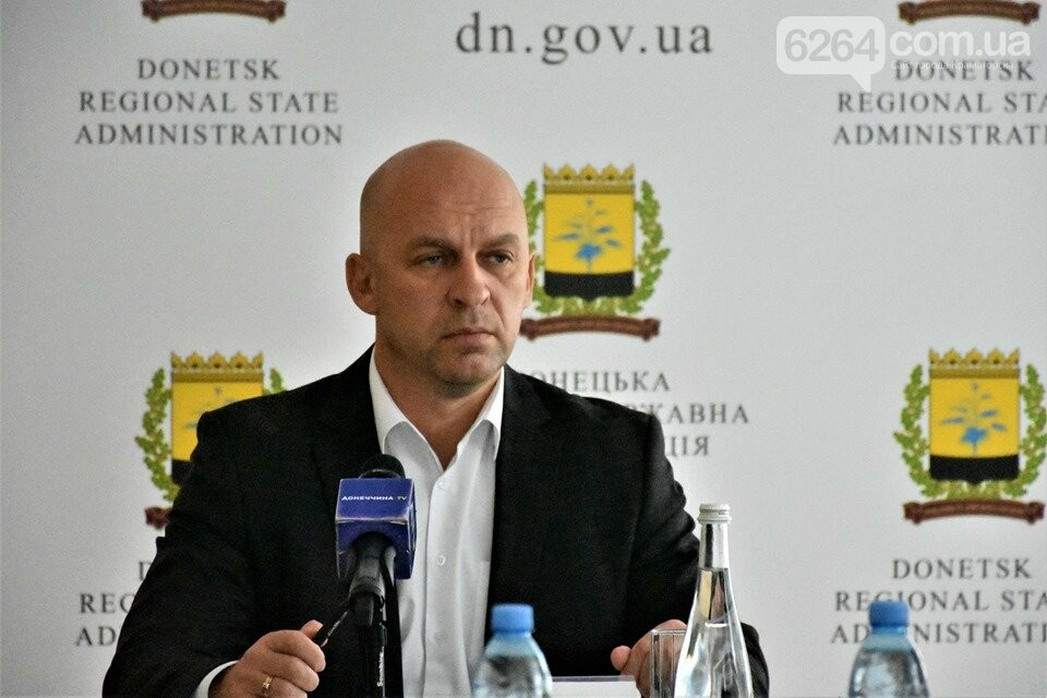 В Краматорске прошло заседание комиссии по вопросам погашения задолженности по социальным выплатам, фото-1