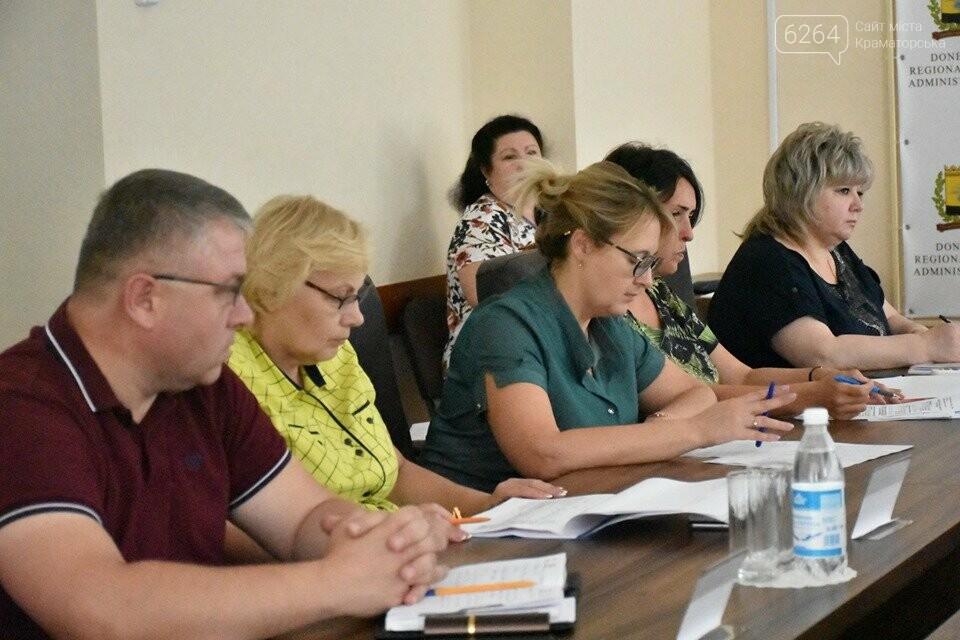 В Краматорске прошло заседание комиссии по вопросам погашения задолженности по социальным выплатам, фото-2