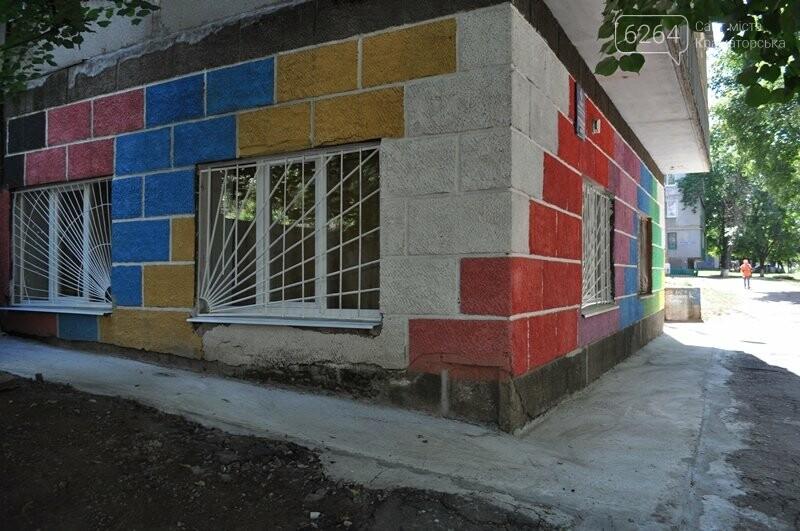У Краматорську Молодіжний центр невдовзі розпочне свою роботу , фото-1
