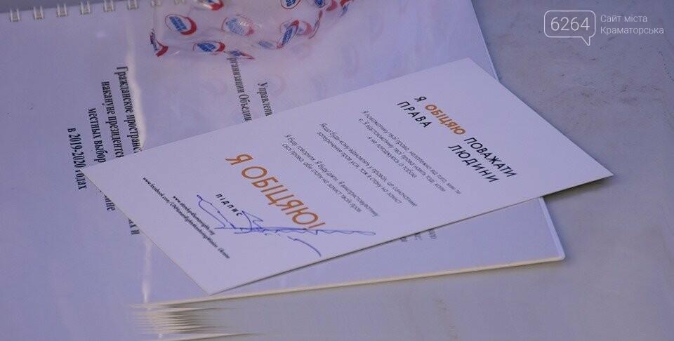У Краматорську відзначили Всесвітній день гуманітарної допомоги, фото-5