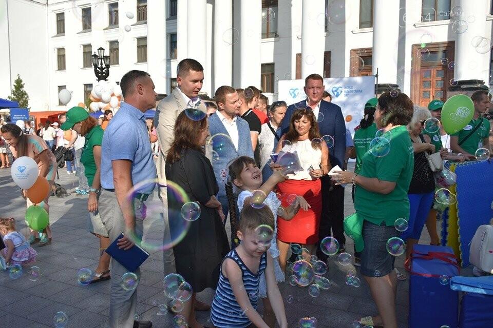 У Краматорську відзначили Всесвітній день гуманітарної допомоги, фото-6