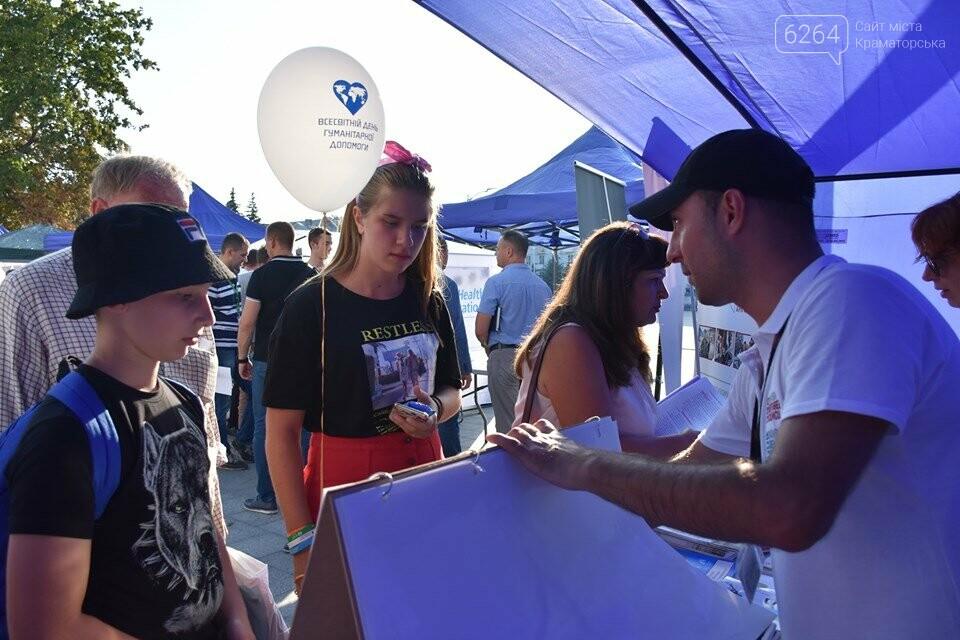 У Краматорську відзначили Всесвітній день гуманітарної допомоги, фото-7