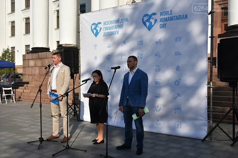 У Краматорську відзначили Всесвітній день гуманітарної допомоги, фото-9