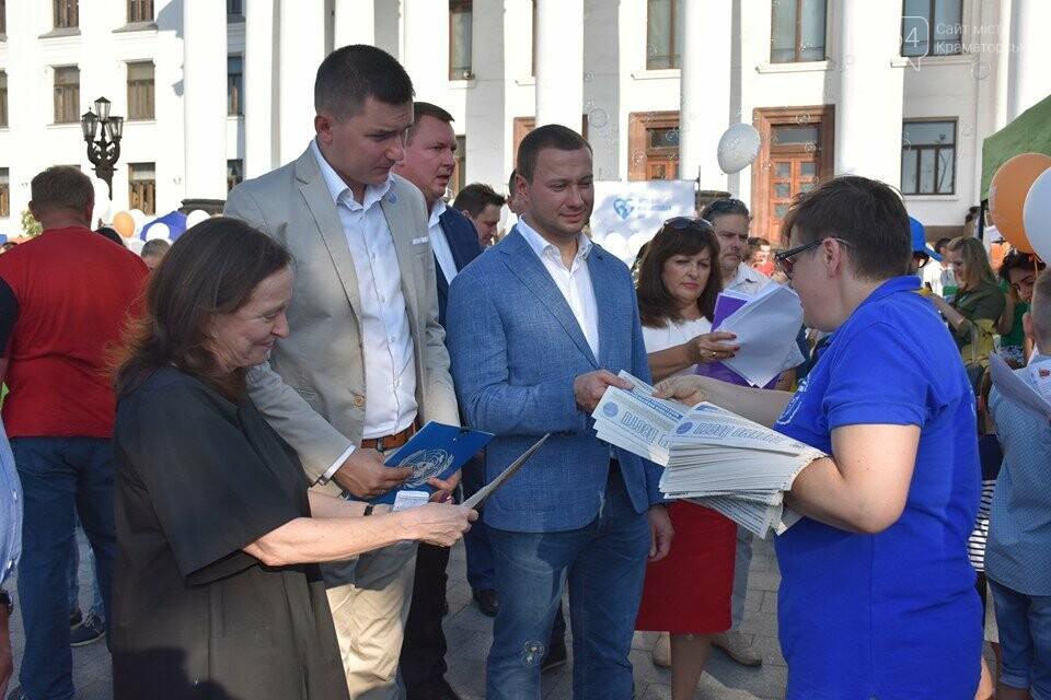 У Краматорську відзначили Всесвітній день гуманітарної допомоги, фото-19