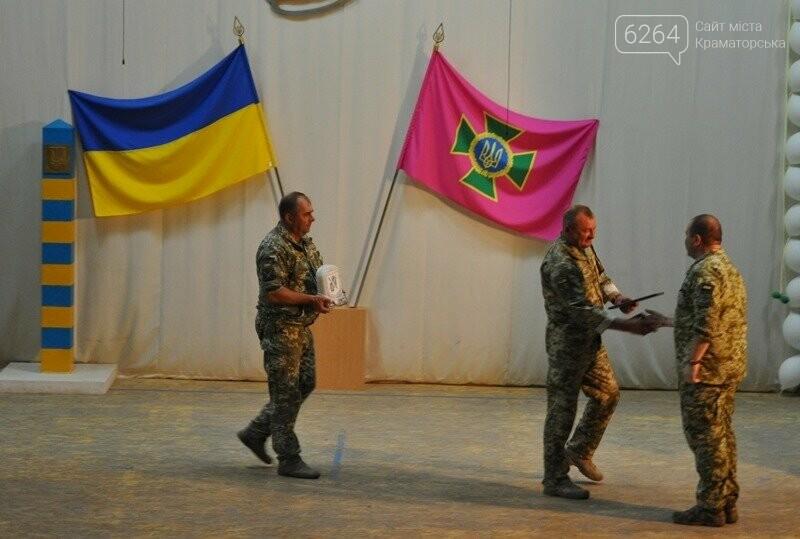 Краматорський прикордонний загін відзначив 4 річницю зі дня створення, фото-1