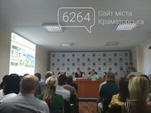 В Краматорске обсудили вопросы по внедрению раздельного сбора бытовых отходов, фото-1