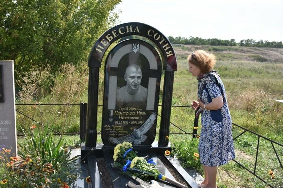 У Краматорську вшанували пам'ять героя Небесної Сотні Івана Пантелєєва, фото-3