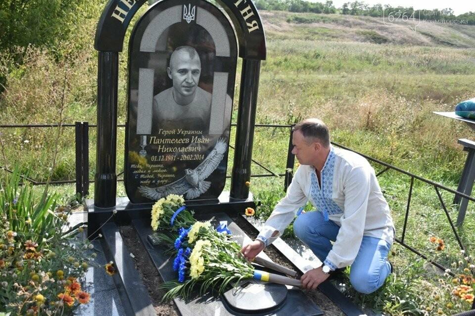 У Краматорську вшанували пам'ять героя Небесної Сотні Івана Пантелєєва, фото-2