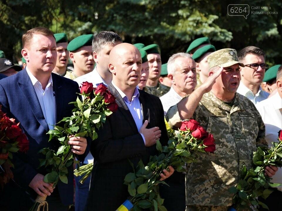 У Краматорську відзначили 76-у річницю звільнення міста від нацистських загарбників , фото-1