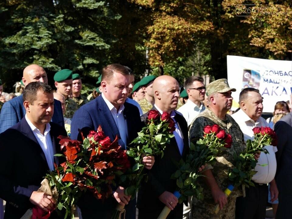 У Краматорську відзначили 76-у річницю звільнення міста від нацистських загарбників , фото-5