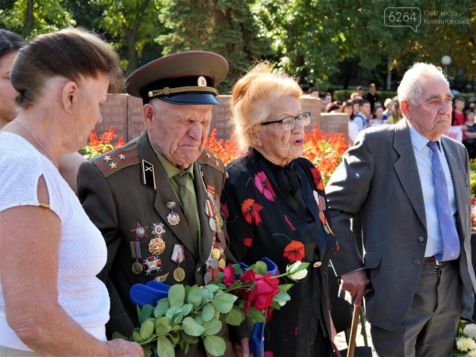 У Краматорську відзначили 76-у річницю звільнення міста від нацистських загарбників , фото-7