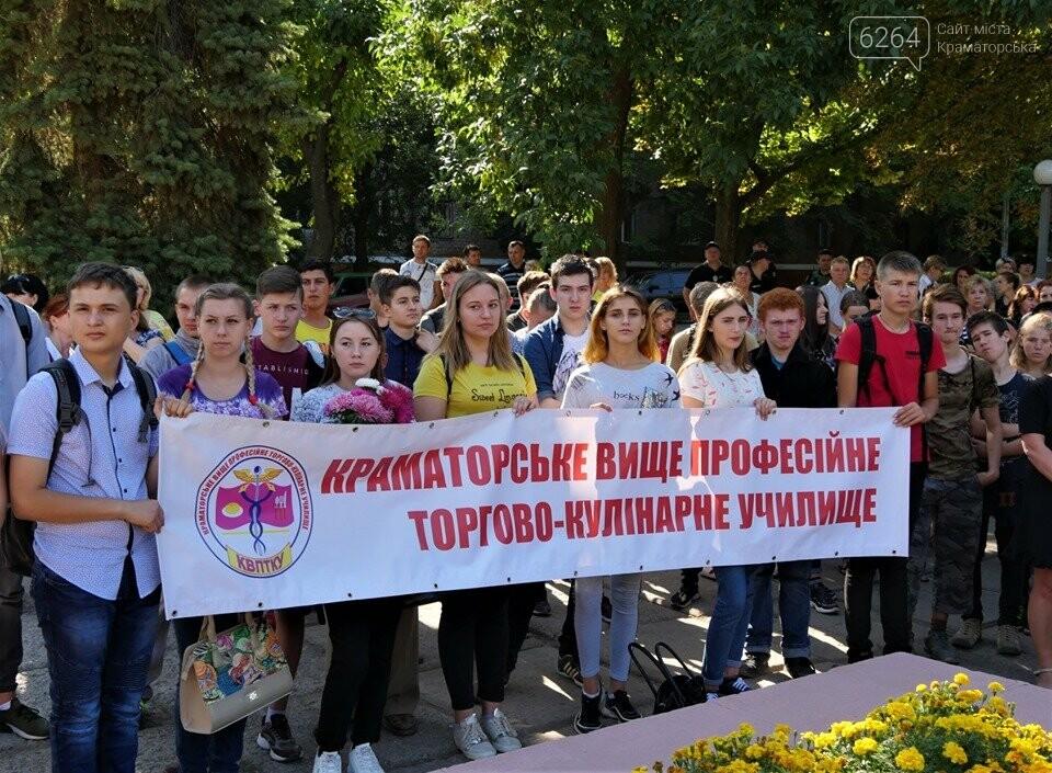 У Краматорську відзначили 76-у річницю звільнення міста від нацистських загарбників , фото-8