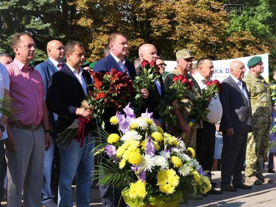 У Краматорську відзначили 76-у річницю звільнення міста від нацистських загарбників , фото-9