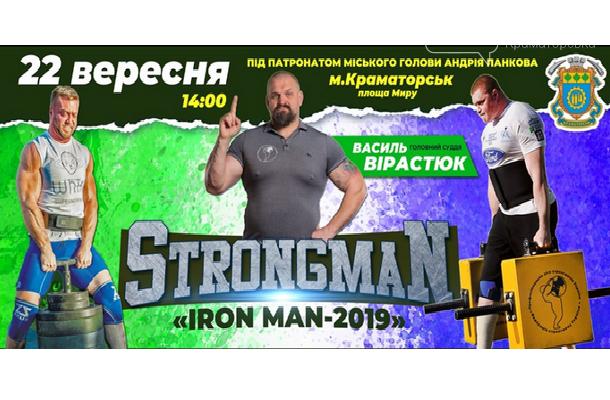 """""""IRON MAN 2019"""":  на выходных в Краматорске будут соревноваться силачи, фото-1"""