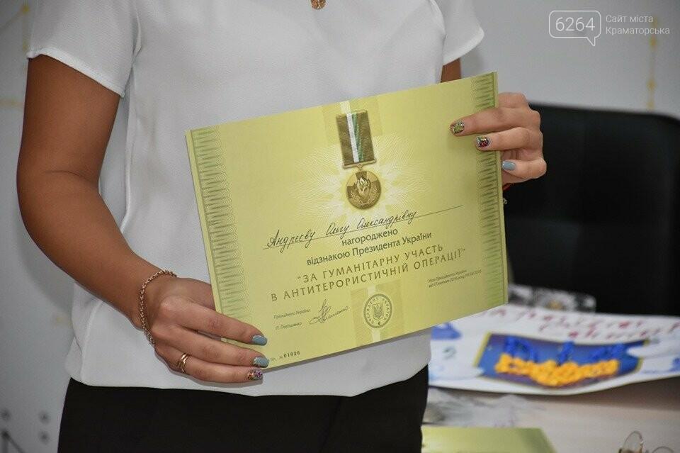 Волонтерський рух «Краматорські бджілки» відзначив 5-річчя, фото-5