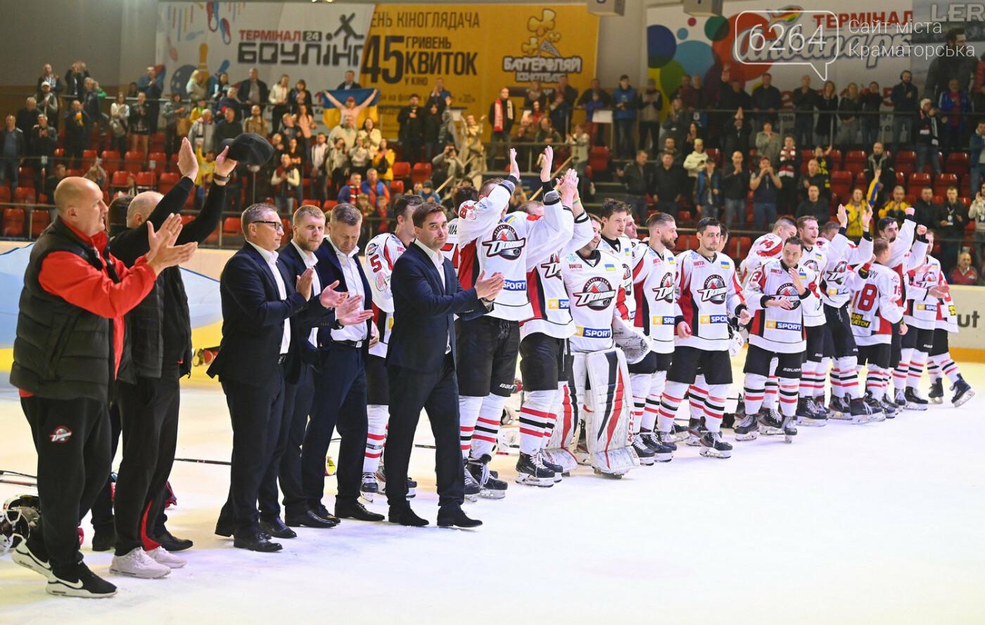 ХК «Донбасс» - победитель второго раунда Континентального кубка! , фото-4