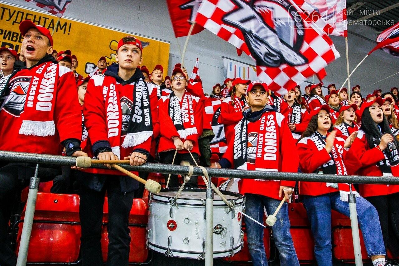 ХК «Донбасс» - победитель второго раунда Континентального кубка! , фото-5