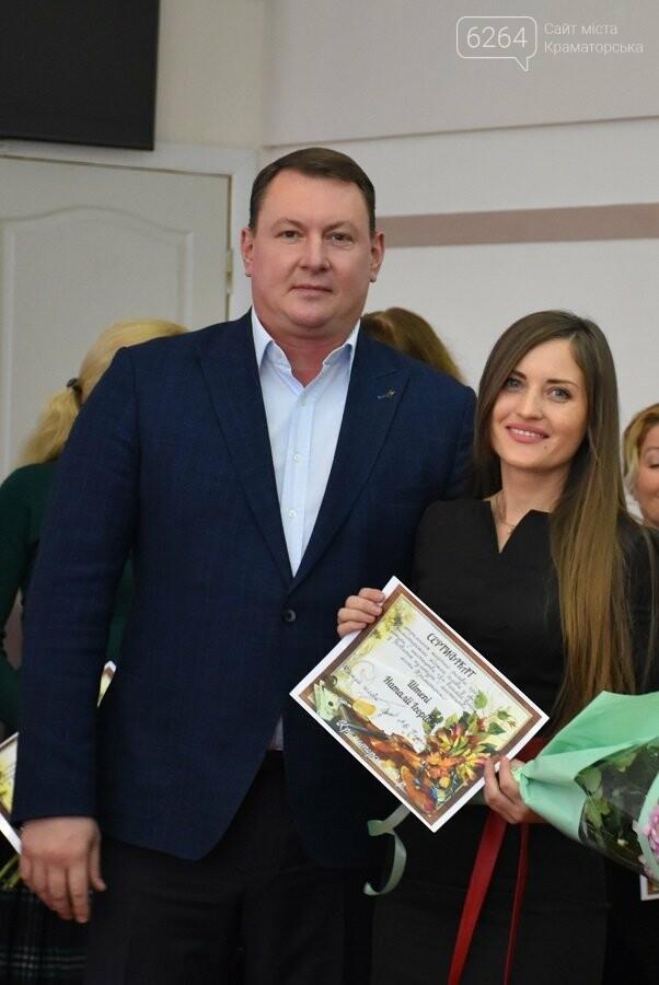 У Краматорську привітали працівників культури та вручили премії міського голови, фото-1