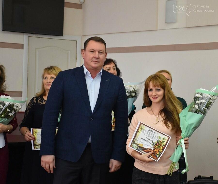 У Краматорську привітали працівників культури та вручили премії міського голови, фото-2