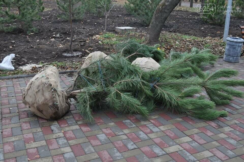 У краматорському Парку Пушкіна проводиться озеленення, фото-1