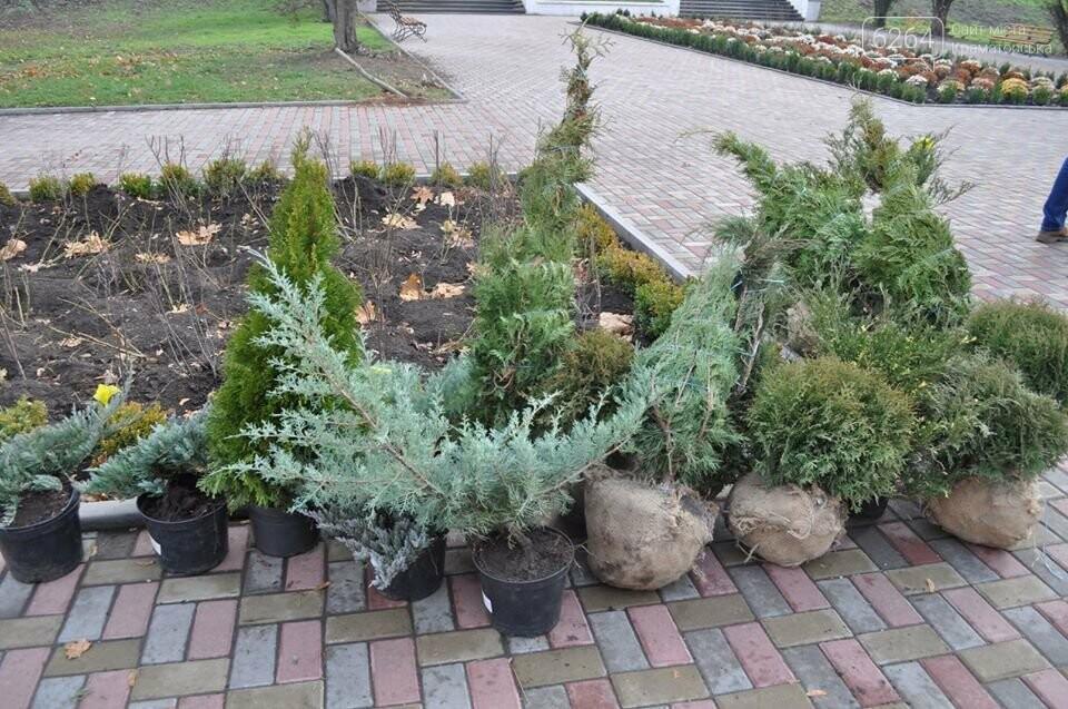 У краматорському Парку Пушкіна проводиться озеленення, фото-2
