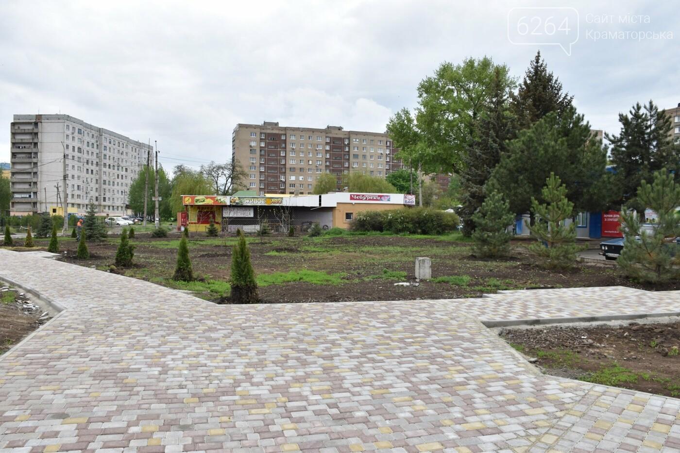 У Краматорську завершується облаштування нового скверу, а також ремонтуються внутрішньоквартальні дороги, фото-2