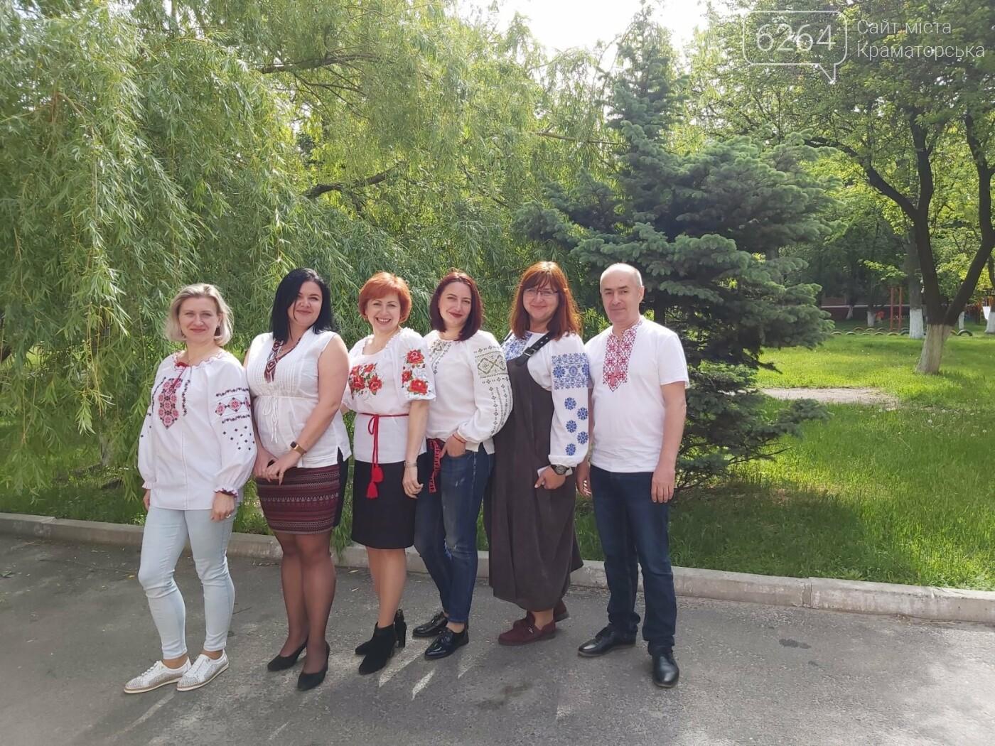 Краматорськ святкує день вишиванки, фото-7