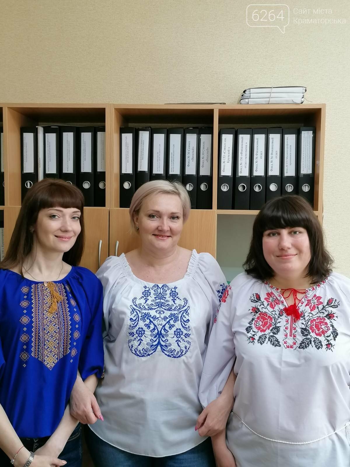 Краматорськ святкує день вишиванки, фото-2