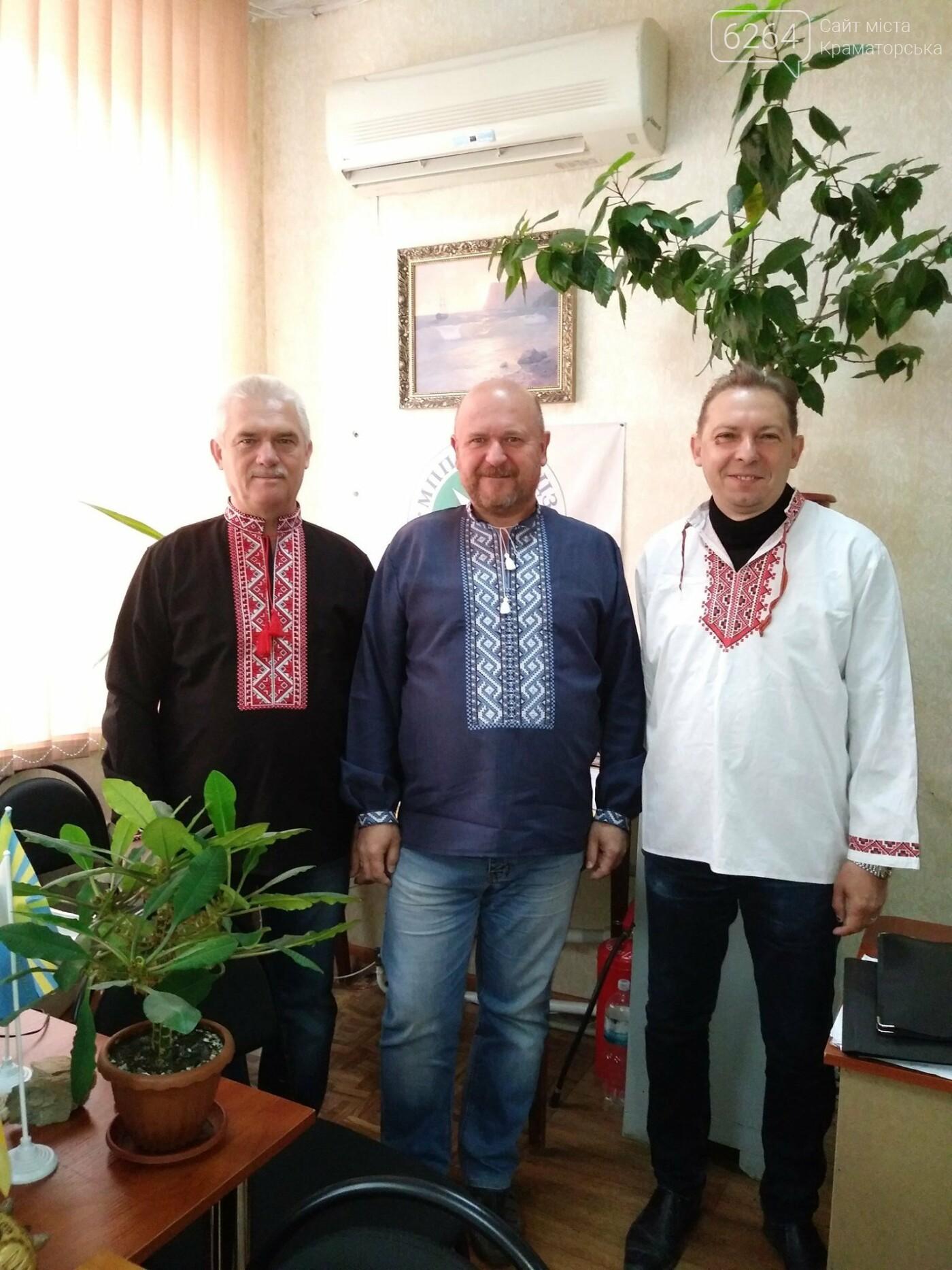 Краматорськ святкує день вишиванки, фото-9
