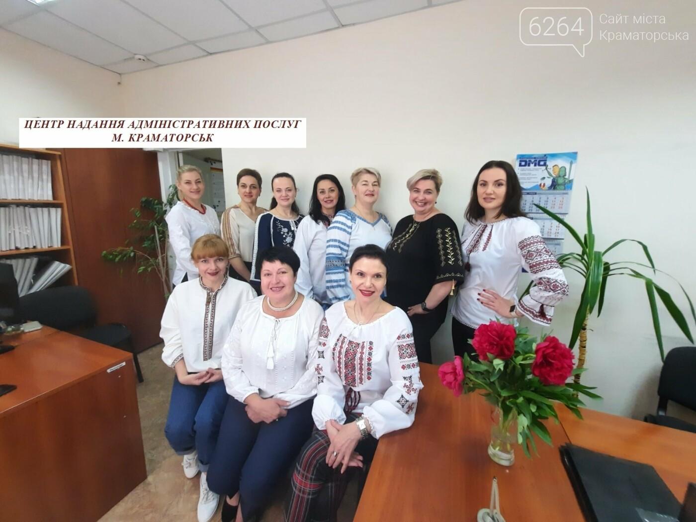 Краматорськ святкує день вишиванки, фото-5