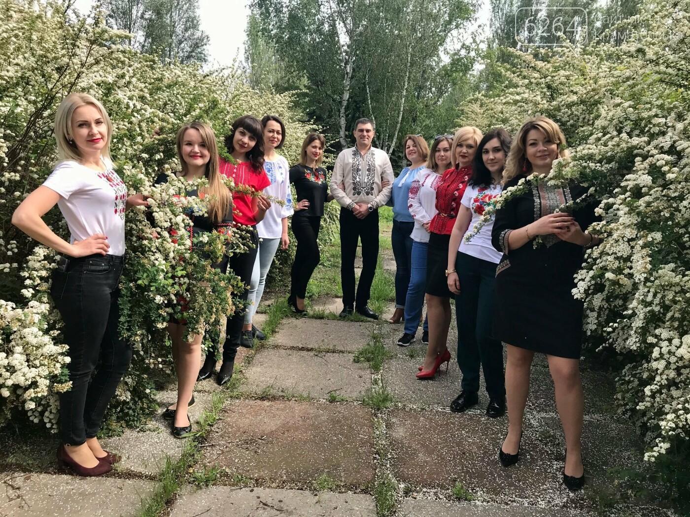 Краматорськ святкує день вишиванки, фото-6