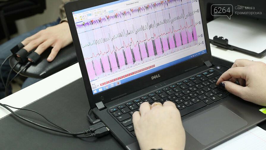 Какая надежда пройти детектор лжи в Краматорске?, фото-1