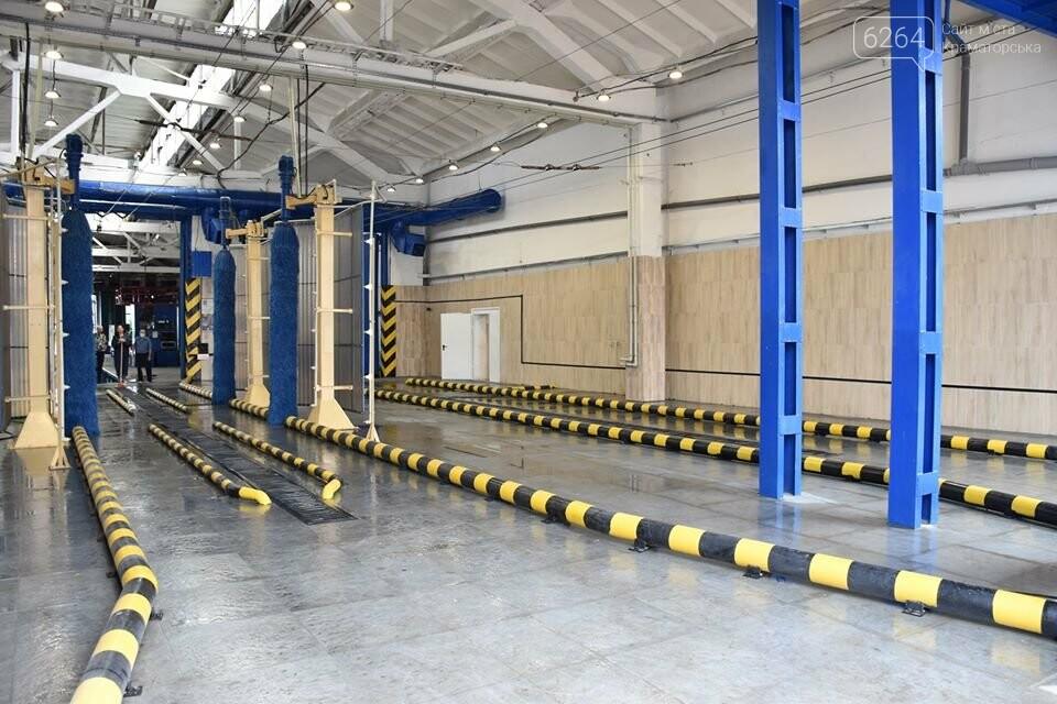 У Краматорському ТТУ запрацював сучасний автомийний комплекс закритого циклу, фото-3