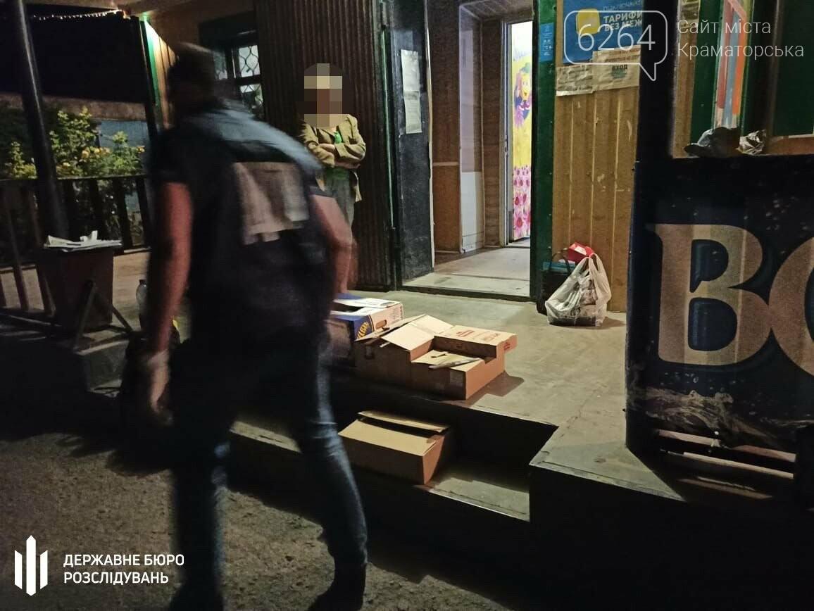 В Краматорске задержали солдата, который воровал и продавал еду из военного госпиталя (ФОТО), фото-1