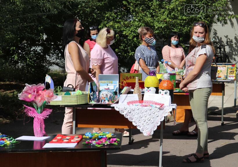 У Краматорську відбувся Фінальний етап етнокраєзнавчого фестивалю «Люби і знай свій рідний край», фото-1