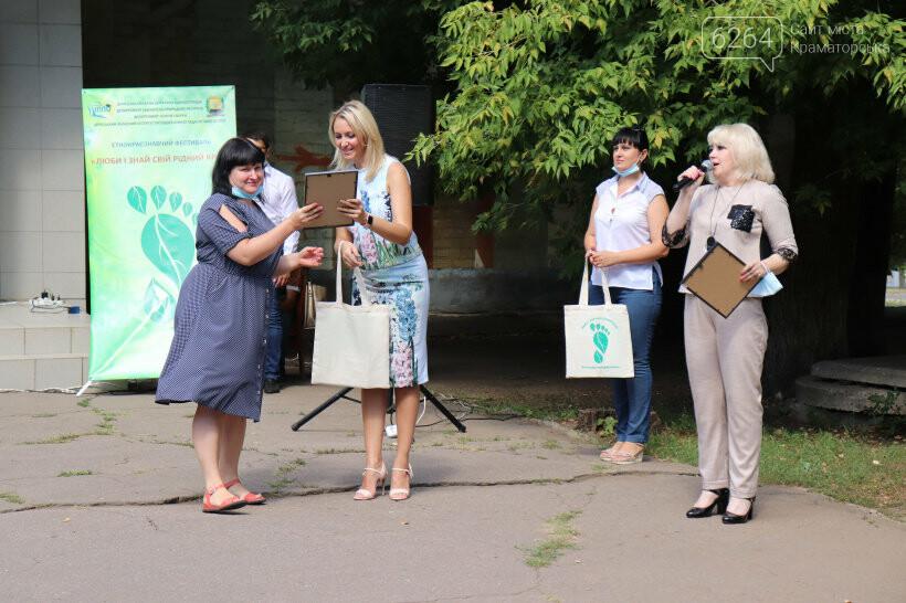 У Краматорську відбувся Фінальний етап етнокраєзнавчого фестивалю «Люби і знай свій рідний край», фото-3
