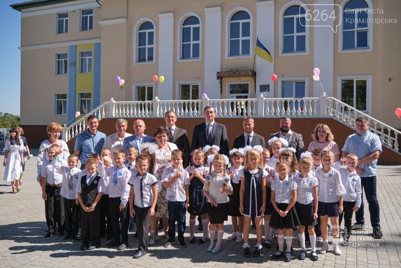 К 1 сентября в Донецкой области открыли после реконструкции 5 школ и 3 детских садика, фото-2