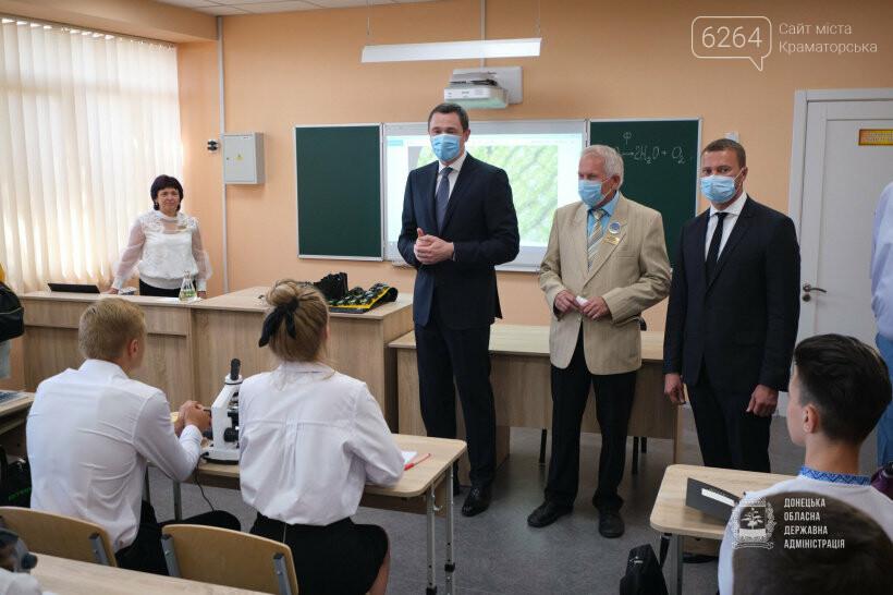 К 1 сентября в Донецкой области открыли после реконструкции 5 школ и 3 детских садика, фото-4