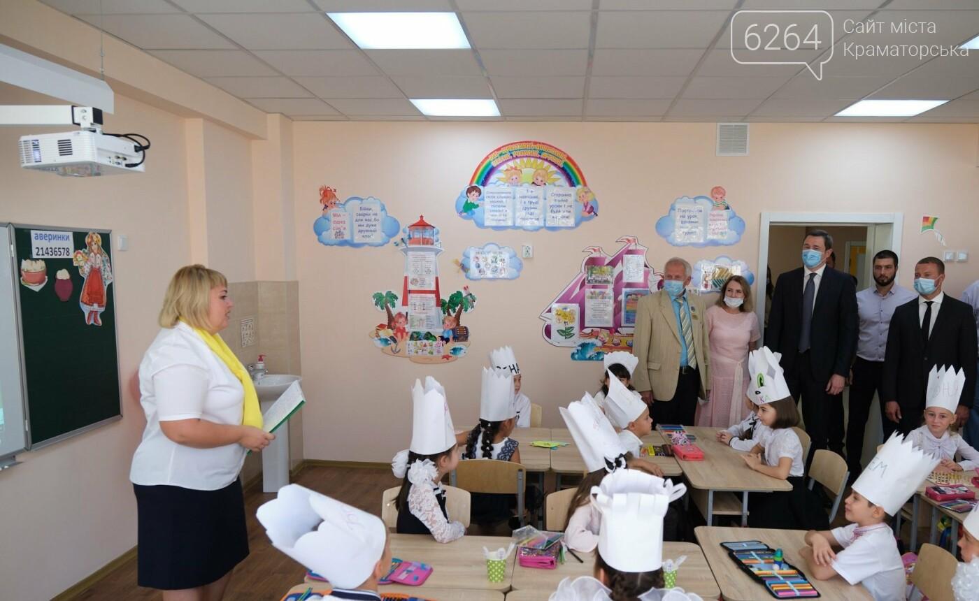 К 1 сентября в Донецкой области открыли после реконструкции 5 школ и 3 детских садика, фото-5