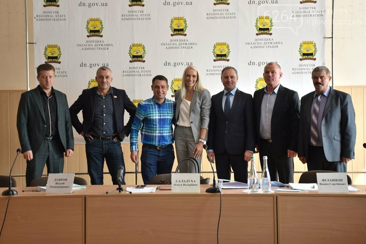 В Донецкой области состоялось выездное заседание подкомитета Верховной Рады по спорту, фото-5