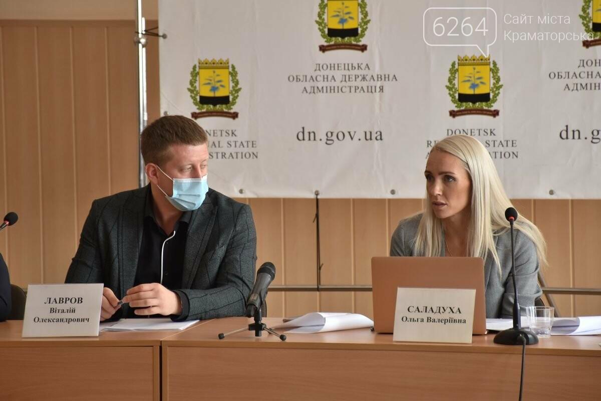 В Донецкой области состоялось выездное заседание подкомитета Верховной Рады по спорту, фото-3