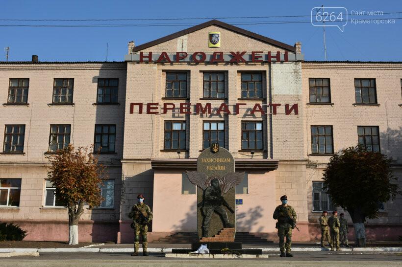 У Краматорську урочисто відзначили День захисника України, фото-1
