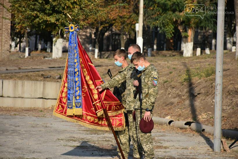 У Краматорську урочисто відзначили День захисника України, фото-3