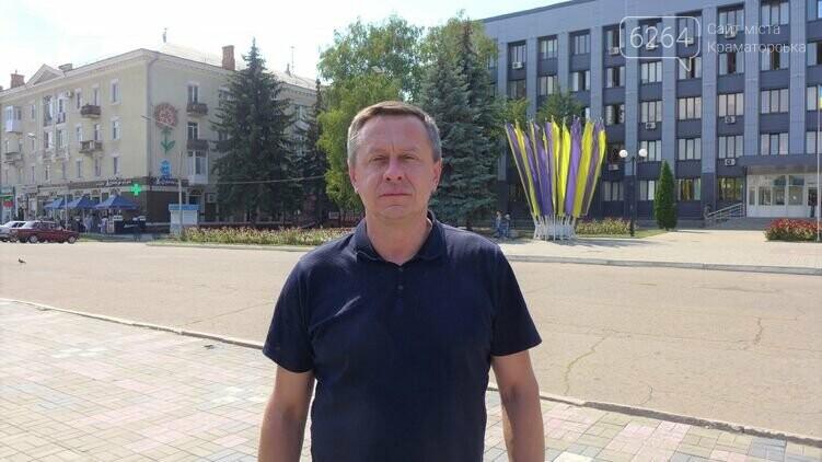 Александр Гончаренко выиграл выборы мэра в Краматорске, фото-1