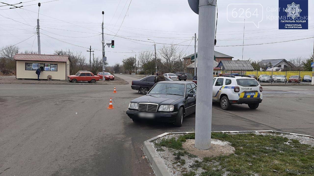 """""""Помятый"""" Mercedes и разбитый Оpel - результат сегодняшнего ДТП в Краматорске, фото-2"""