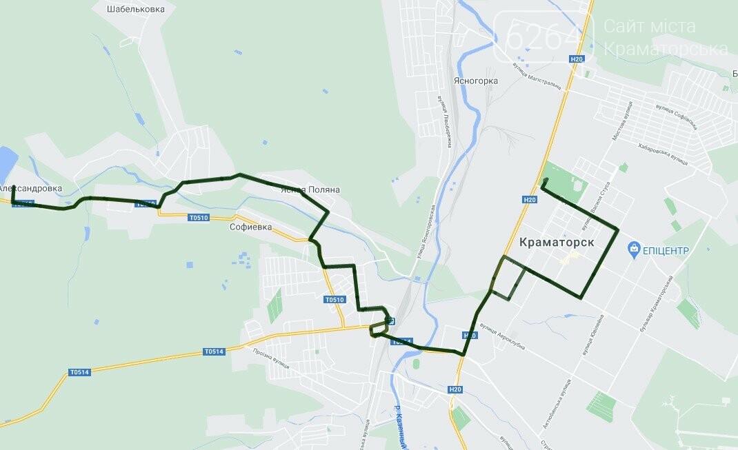 Краматорчане смогут следить за движением маршрута №33 в DozoR City, фото-2