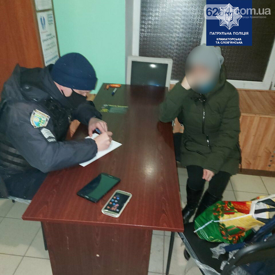 В Краматорске патрульная полиция задержала двух грабителей, которые находятся в розыске, фото-1