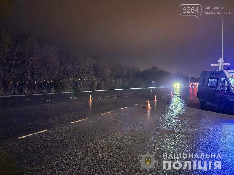 У Краматорську сталася смертельна аварія, фото-2